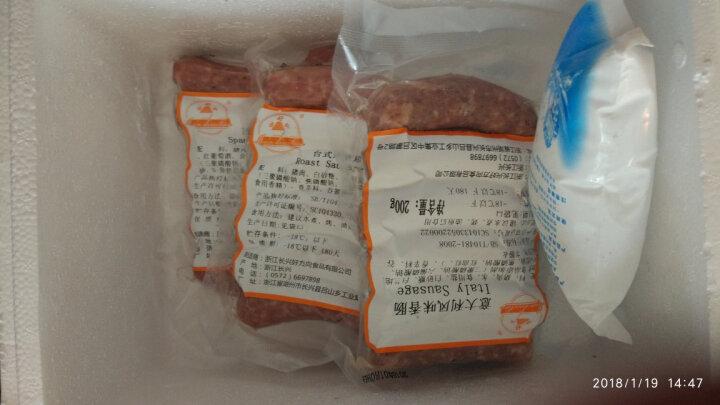 好方向 烤肠热狗肠600g(意大利肠+西班牙烤肠+台式香肠)烧烤食材  晒单图