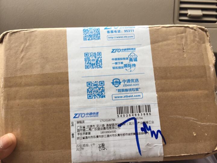 FeeDaa 多功能户外防水防雨插座盒工业塑料插座箱3孔10A 家用防水插座接线板 防水插座盒四位 晒单图