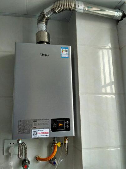 美的(Midea)10升宽频恒温 安防管理 燃气热水器(天然气) JSQ20-10HWA 晒单图