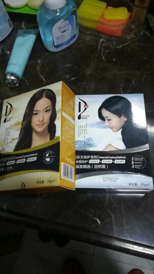迪彩(Decolor) 染发剂 植物彩色天然黑色可遮白男女式不易掉色一梳黑染发霜一洗黑染发膏 自然黑*1盒 晒单图