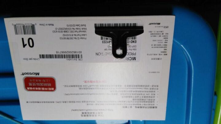 8G U盘 支持win7操作系统 64位中文 英文 专业版本生日礼物 支持64位英文版 在线支付顺丰 晒单图