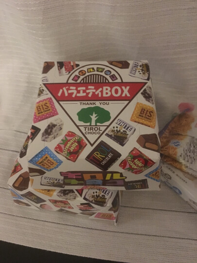 日本进口巧克力糖果 TIROL松尾 进口巧克力 日本松尾 多彩巧克力 进口零食 松尾抹茶巧克力*1袋 晒单图