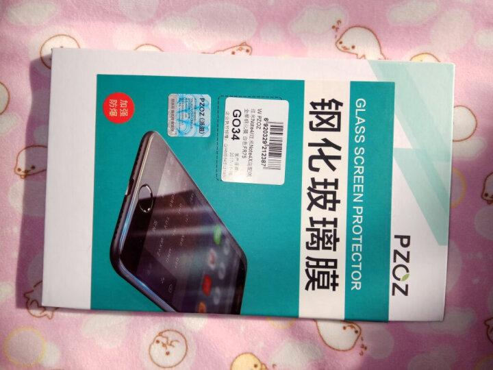 优加 小米红米note3钢化膜 手机屏幕保护贴膜 高清透明防爆玻璃膜 晒单图