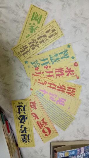 全职高手小说全套 典藏版全套21册 含dian峰荣耀 含1 2 19 蝴蝶蓝 猫树玄幻科幻小说 晒单图