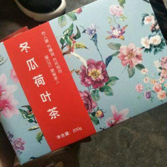 【拍2盒=发4盒+杯】冬瓜荷叶茶200g花草茶叶 独立袋泡茶玫瑰花茶 晒单图