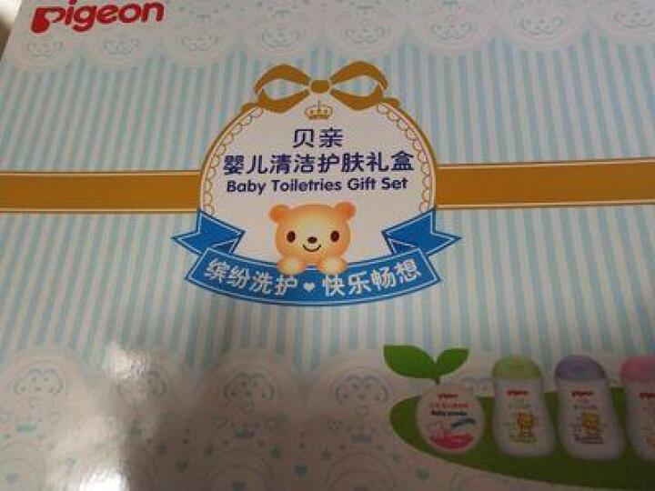 贝亲(Pigeon) 贝亲 清洁洗护婴儿礼盒/新生儿洗发沐浴护肤套装 送礼选择 晒单图