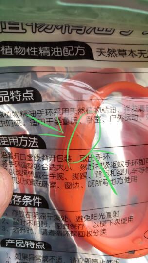【2种包装随机发货】驱蚊手环 大人宝宝婴儿防蚊手环 儿童天然脚环户外孕妇防蚊手环 蓝色+粉色 晒单图