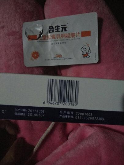 合生元(BIOSTIME)儿童微囊乳钙咀嚼片 45.9g(水果味)三岁以上 晒单图