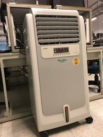 活仕 (Auswoods)加湿器XH-M2500 机房增湿机/办公室加湿机/工业加湿器 晒单图