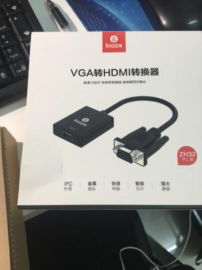 包邮工业级3g/4g无线路由器 移动联通电信全网通wifi有线USR-G800 移动2G/3G/4G 晒单图