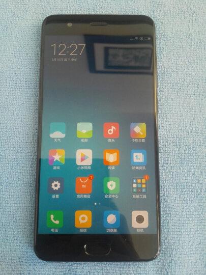 小米Note3 美颜双摄拍照手机 6GB+128GB 黑色 移动4G+全网通4G手机 双卡双待 晒单图
