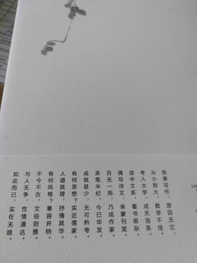 汪曾祺自选集 晒单图