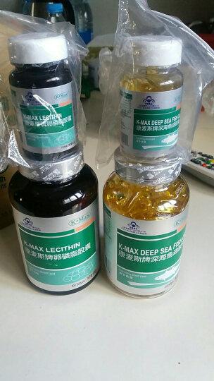 康麦斯 美国进口旗舰店品质 深海鱼油30粒+卵磷脂30粒 晒单图