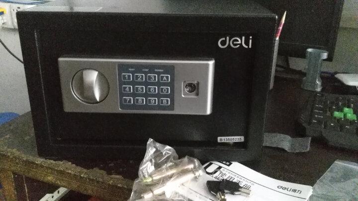 得力(deli) 92621 黑马电子密码保管箱 双保险防盗 办公家用 晒单图