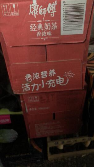 康师傅 经典奶茶 香浓味500ml*15瓶 整箱 晒单图