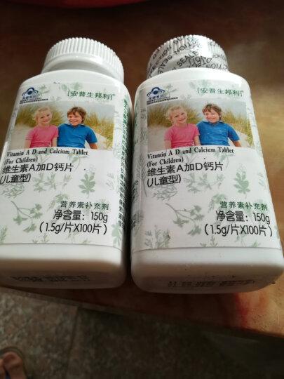 安普生邦利维生素ad钙片2瓶共200片儿童补钙非滴剂软胶囊可搭配鱼肝油 晒单图