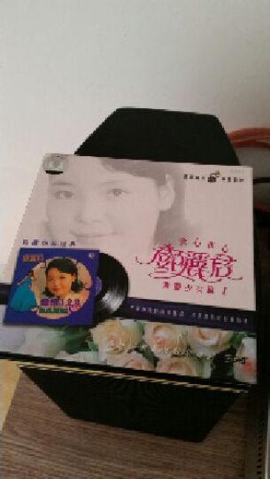 邓丽君青春少女篇(1):爱情123(发烧黑胶版)(CD)(京东专卖) 晒单图