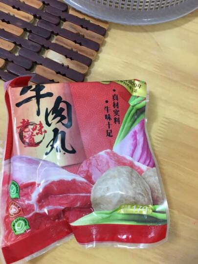 老德头墨鱼丸潮汕火锅丸子食材170g约13颗 晒单图