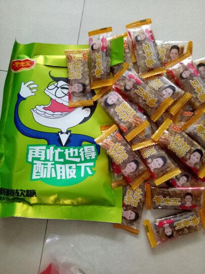 黄老五 核桃软糖糕 小吃 糖果 原味188g 晒单图