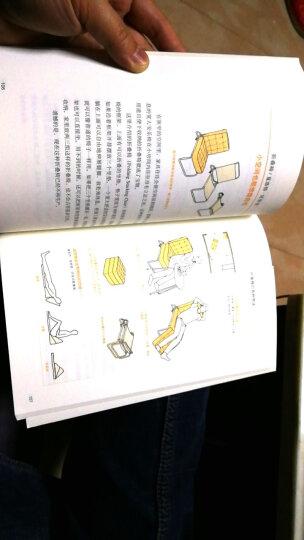 日本名所解剖书 晒单图