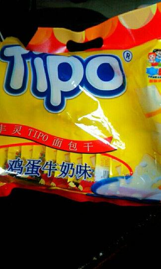 【沃尔玛】友谊牌 越南进口 面包干 鸡蛋牛奶味 250g 晒单图