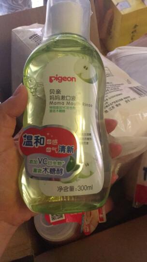 贝亲(Pigeon)孕产妇护齿啫喱 60g XA229 晒单图