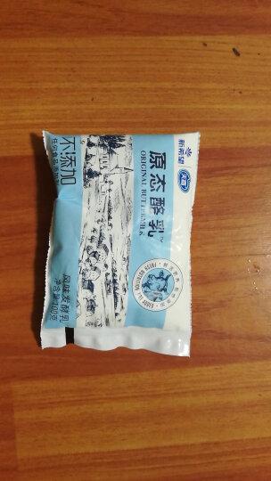 新希望 原态酪乳 无添加剂 原味酸奶礼包 100g*10袋(两件起售) 晒单图