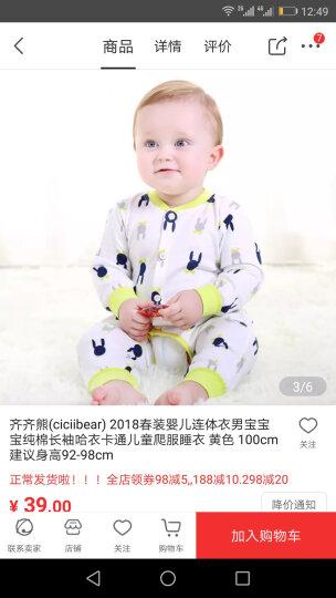 齐齐熊 2019春装婴儿连体衣男宝宝宝纯棉长袖哈衣卡通儿童爬服睡衣 黄色 100cm建议身高92-98cm 晒单图