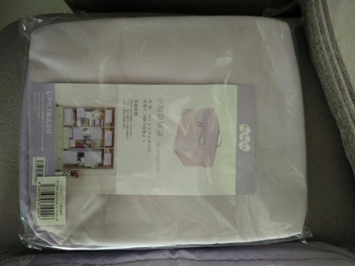 FaSoLa衣物收纳包棉被收纳箱杂物旅行软包 小号26*21*16cm 晒单图