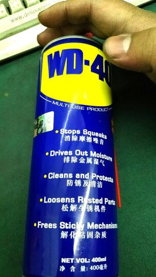【正品授权】WD-40除锈剂 除锈防锈门窗轨道润滑油机械清洁剂 螺丝松动剂防锈油除胶剂wd40 除锈剂【5瓶装200ml】 晒单图