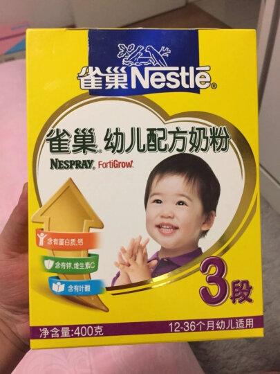 雀巢(Nestle)幼儿奶粉盒装400g (12-36个月适用) 晒单图