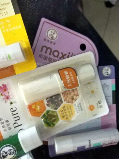 曼秀雷敦 天然植物润唇膏-香橙4g(保湿滋润 清新果味 柔软饱满)新老包装随机发货 晒单图