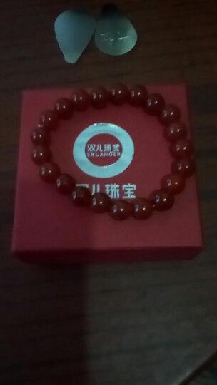 双儿珠宝 红/绿/黑玉髓圆珠手链可选 女士通用百搭经典手链 红色 晒单图