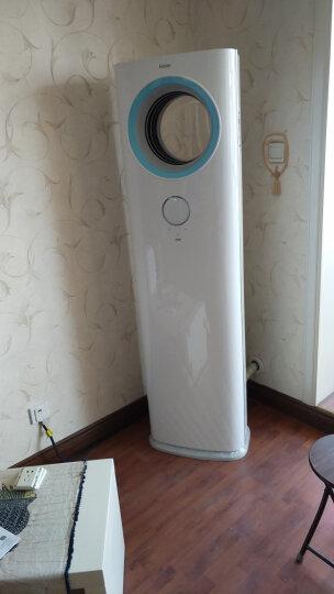 海尔(Haier) 海尔天樽空调 3匹立柜式空调柜机变频一级 健康匀风 智能wifi 2匹-SKFR-50LW/10WDA21AU1 晒单图