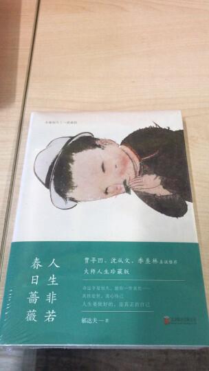 中华人民共和国婚姻法·中华人民共和国继承法 晒单图