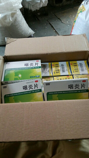 禁售】999 咽炎片 0.25g*24片 1盒 晒单图