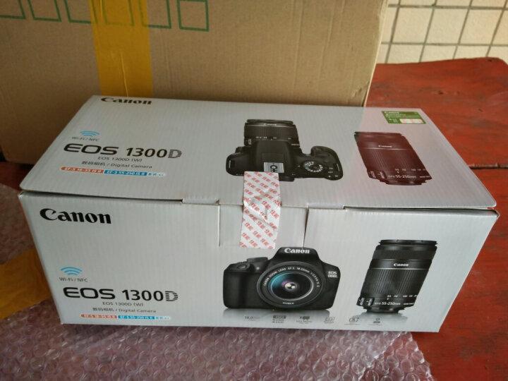 佳能(canon)入门/家用数码单反相机 EOS 1500D(18-55/55-250)双头套机 晒单图