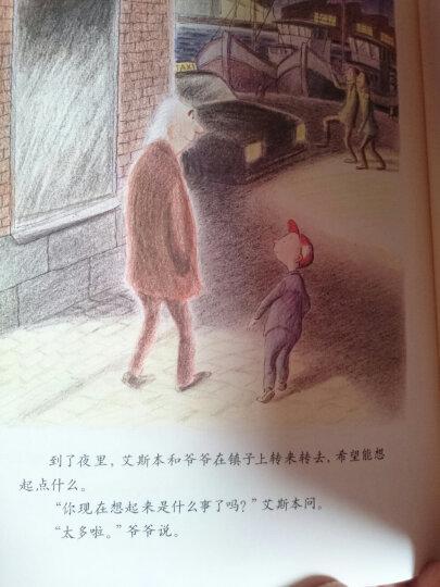 绘本时光·爷爷变成了幽灵·海豚绘本花园 晒单图