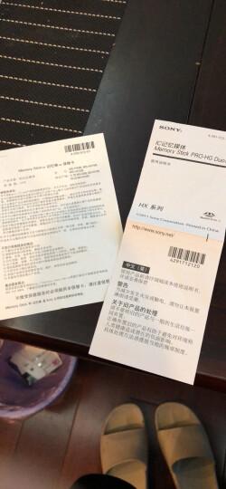 索尼(SONY) 原装记忆棒 Memory Stick PRO DUO存储卡 MS-HX16B(16G)内存卡 晒单图