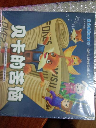 宝宝睡前故事1 骄傲的小猪4-6岁儿童绘本故事书籍漫画书 儿童情绪管理与性格培养绘本 晒单图