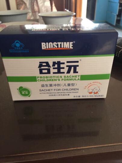 合生元(BIOSTIME)儿童益生菌冲剂(益生元)5袋装 晒单图