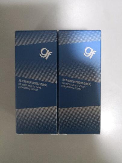 【官方授权】高夫(gf) 锐智多效焕肤洁面乳25g*2个 晒单图