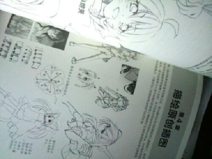 日本漫画大师讲座4:伊原达矢和角丸圆讲萌系美少女造型 晒单图
