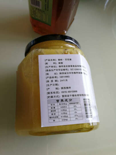 【佛坪馆】新蜜秦岭土蜂蜜500g百花蜜结晶蜜农家自产深山土蜂蜜 晒单图