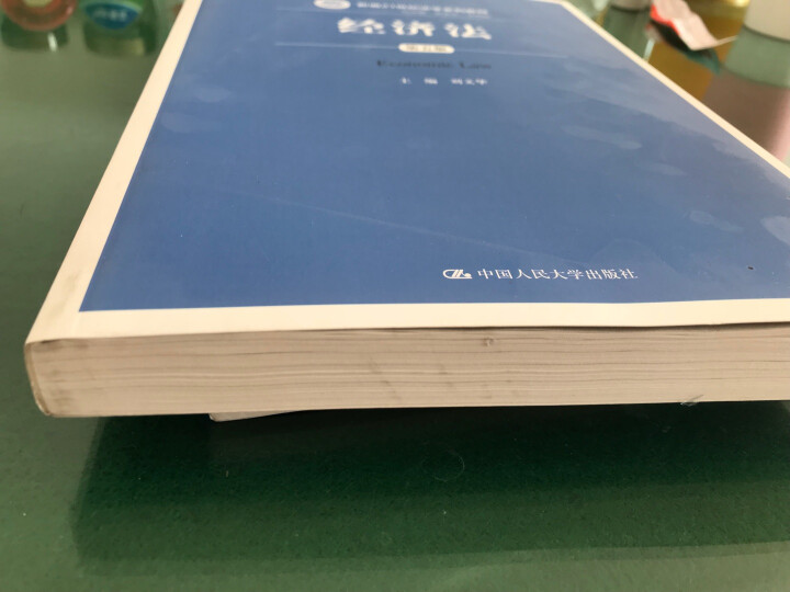 西方经济学 微观部分(第六版)名师导读版(附光盘) 晒单图