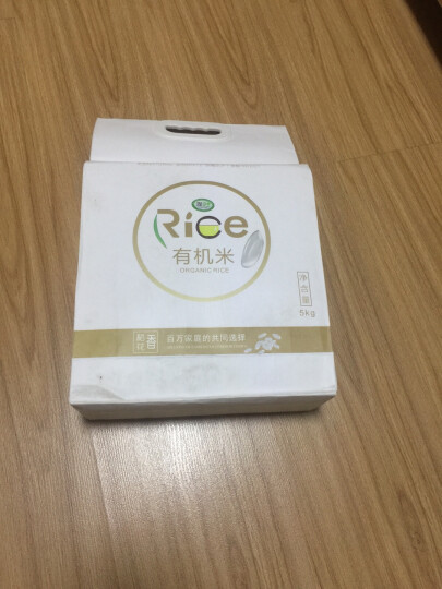 五粱红 有机 稻花香2号 大米 臻选 东北 五常 500g 晒单图
