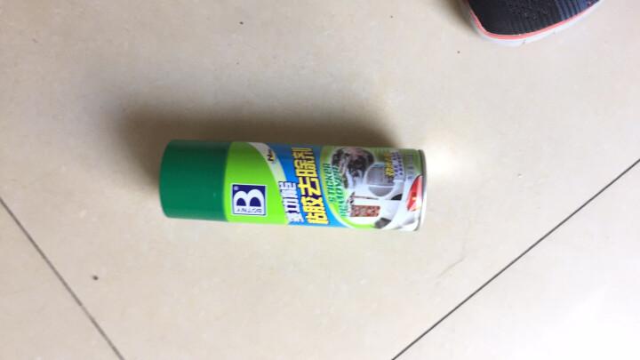 保赐利 粘胶去除剂 不干胶清洁剂汽车玻璃黏胶去胶剂除胶剂汽车贴纸去除 晒单图