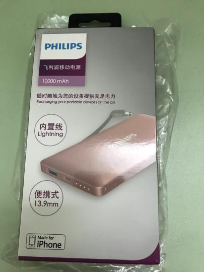 飞利浦10000mAh充电宝自带苹果MFi官方认证线全镜面DLP6100V玫瑰金适用iPhone8/X/XS/XR/11/11Pro 晒单图