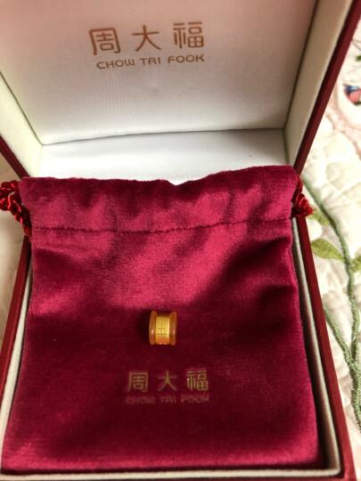 周大福(CHOW TAI FOOK)五行金木水火土 足金黄金镶玉石转运珠吊坠 五行之土 R14670 580 晒单图
