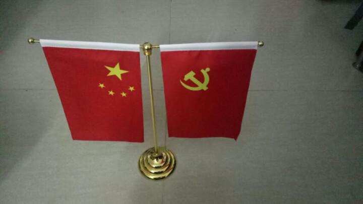 圣美阁 金色Y型党旗国旗摆件 小红旗办公室桌旗会议室桌面旗杆旗架办公桌 国旗 晒单图